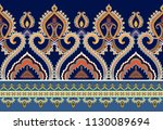 seamless horizontal  border... | Shutterstock .eps vector #1130089694