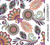 seamless pattern with  small... | Shutterstock .eps vector #1130089697