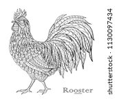 hand drawn rooster in doodle... | Shutterstock .eps vector #1130097434