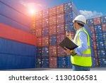 foreman control loading...   Shutterstock . vector #1130106581