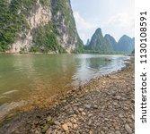 guilin lijiang mountain range | Shutterstock . vector #1130108591