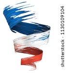 3d brush paint stroke swirl in...   Shutterstock . vector #1130109104