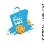 rakhi big festival sale  offer... | Shutterstock .eps vector #1130109425