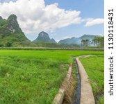 guilin rice mountain range | Shutterstock . vector #1130118431