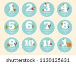 vector set of stickers for... | Shutterstock .eps vector #1130125631