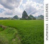 guilin rice mountain range | Shutterstock . vector #1130134331