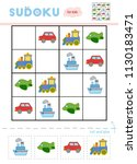 sudoku for children  education... | Shutterstock .eps vector #1130183471