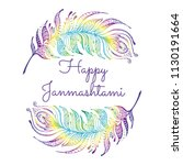 happy janmashtami  indian feast ... | Shutterstock .eps vector #1130191664