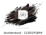 abstract ink background.... | Shutterstock .eps vector #1130191844