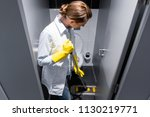 cleaning lady or janitor... | Shutterstock . vector #1130219771