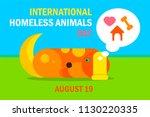 international homeless animals... | Shutterstock .eps vector #1130220335