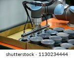 new machine manufacturers and... | Shutterstock . vector #1130234444