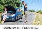 car trouble. man calling road... | Shutterstock . vector #1130249867