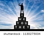 a selfish man with a crown... | Shutterstock . vector #1130275034
