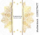golden greeting card on a white ... | Shutterstock .eps vector #1130279477