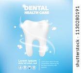 dental health care info graphic   Shutterstock .eps vector #1130280191