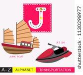 letter j uppercase children... | Shutterstock .eps vector #1130298977