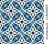 arabic floral seamless pattern. ... | Shutterstock .eps vector #113030005