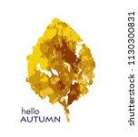 hello. autumn leave. watercolor.... | Shutterstock .eps vector #1130300831