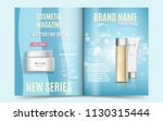 a beautiful cosmetic magazine... | Shutterstock .eps vector #1130315444