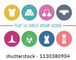 flat ui 8 color girls wear icon ...