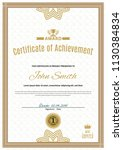 official white certificate of... | Shutterstock .eps vector #1130384834