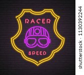 racer speed logotype helmet... | Shutterstock .eps vector #1130392244
