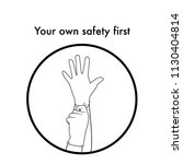 cpr and first aid self safety... | Shutterstock .eps vector #1130404814