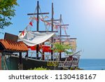 old ship sailing on the... | Shutterstock . vector #1130418167