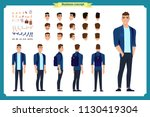 standing young boy. male... | Shutterstock .eps vector #1130419304