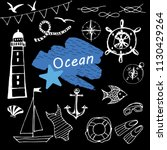 marine elements  hand drawn... | Shutterstock .eps vector #1130429264