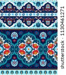 indian rug paisley ornament... | Shutterstock .eps vector #1130461271