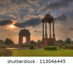 india gate   canopy  new delhi | Shutterstock . vector #113046445