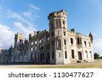 ducketts grove ruins. old... | Shutterstock . vector #1130477627