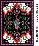 turkish and arabic ornament... | Shutterstock .eps vector #1130481161