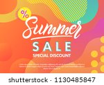 summer sale banner.unique... | Shutterstock .eps vector #1130485847