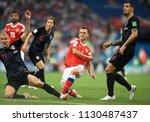 sochi  russia   july 7  2018.... | Shutterstock . vector #1130487437