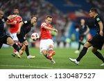 sochi  russia   july 7  2018.... | Shutterstock . vector #1130487527