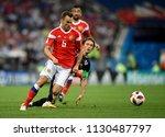 sochi  russia   july 7  2018.... | Shutterstock . vector #1130487797