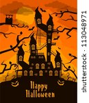scary vector castle in the... | Shutterstock .eps vector #113048971