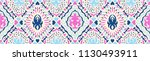 ikat seamless pattern. vector... | Shutterstock .eps vector #1130493911