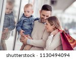 sale  consumerism and family... | Shutterstock . vector #1130494094