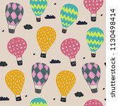 hand drawn pattern with balloon ... | Shutterstock .eps vector #1130498414