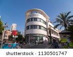 tel aviv yafo  israel   june 9  ... | Shutterstock . vector #1130501747