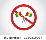 guinea restrictions regulation | Shutterstock .eps vector #1130519039