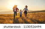 happy family  mother  father ... | Shutterstock . vector #1130526494