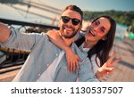love is in the air  cute... | Shutterstock . vector #1130537507