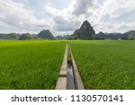 guilin rice mountain range | Shutterstock . vector #1130570141