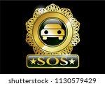 golden emblem with car seen... | Shutterstock .eps vector #1130579429