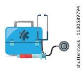 first aid kit design | Shutterstock .eps vector #1130589794